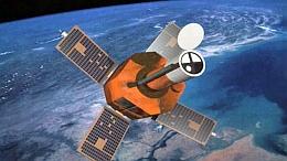 TRACE im All - Illustration (Bild: NASA)