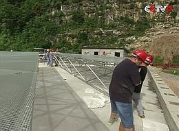 dreieckige Reflektormodule (Bild: CCTV)