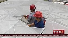 Reflektormodule mit dreieckigen Reflektorflächen (Bilder: CCTV)