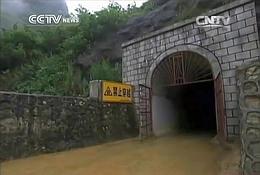 Auslass des Entwässerungstunnels (Bild: CNTV)
