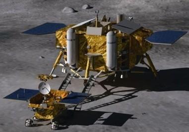 Pekinger Institut für Raumfahrzeugsystementwicklung (BISSE)